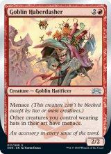 Goblin Haberdasher 【英語版】 [UND-赤U]《状態:NM》