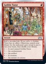 Goblin Tutor 【英語版】 [UND-赤U]《状態:NM》