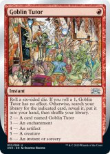 Goblin Tutor 【英語版】 [UND-赤U]