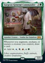 Surgeon General Commander 【英語版】 [UND-緑MR]《状態:NM》