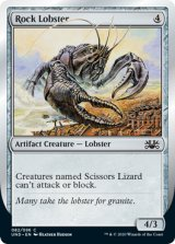 Rock Lobster 【英語版】 [UND-灰C]《状態:NM》