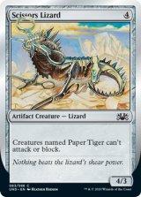 Scissors Lizard 【英語版】 [UND-灰C]