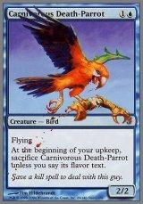 人食い死神オウム/Carnivorous Death-Parrot  【英語版】 [UNH-青C]