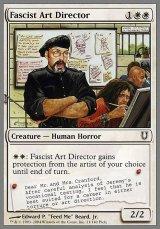 独裁者アートディレクター/Fascist Art Director  【英語版】 [UNH-白C]