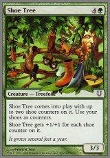 靴の樹/Shoe Tree  【英語版】 [UNH-緑C]