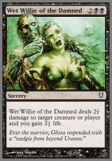 亡者の指突っ込み/Wet Willie of the Damned  【英語版】 [UNH-黒C]