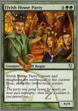 エルフのハウスパーティー/Elvish House Party  【英語版】 [UNH-緑U]