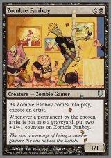 ゾンビのファン/Zombie Fanboy  【英語版】 [UNH-黒U]