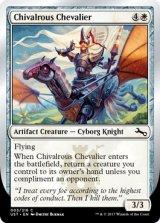 Chivalrous Chevalier 【英語版】 [UST-白C]