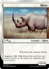 Rhino- 【英語版】 [UST-白U]