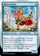 Blurry Beeble 【英語版】 [UST-青C]