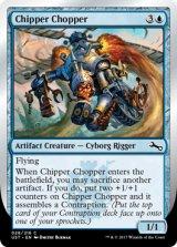 Chipper Chopper 【英語版】 [UST-青C]