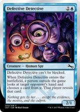 Defective Detective 【英語版】 [UST-青C]