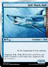 Half-Shark, Half- 【英語版】 [UST-青U]