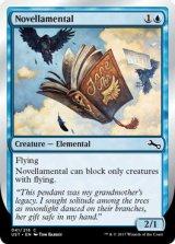 Novellamental 《B》 【英語版】 [UST-青C]