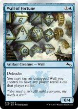 Wall of Fortune 【英語版】 [UST-青C]