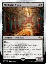 Masterful Ninja 【英語版】 [UST-黒R]