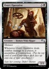 Overt Operative 【英語版】 [UST-黒U]