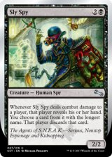 Sly Spy 《A》 【英語版】 [UST-黒U]