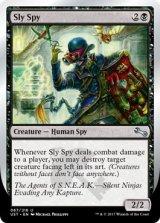 Sly Spy 《B》 【英語版】 [UST-黒U]