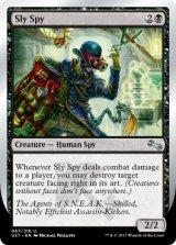 Sly Spy 《D》 【英語版】 [UST-黒U]