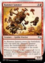 Hammer Jammer 【英語版】 [UST-赤U]