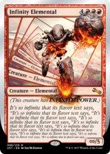 Infinity Elemental 【英語版】 [UST-赤MR]