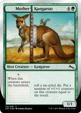 Mother Kangaroo 【英語版】 [UST-緑C]