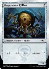 Despondent Killbot 【英語版】 [UST-灰C]