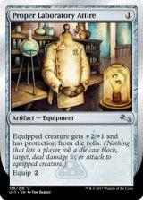 Proper Laboratory Attire 【英語版】 [UST-灰U]