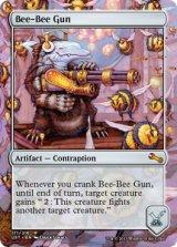 Bee-Bee Gun 【英語版】 [UST-からくりMR]