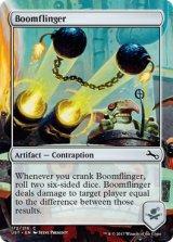Boomflinger 【英語版】 [UST-からくりC]