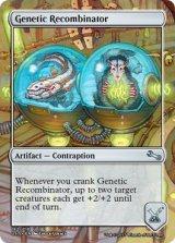 Genetic Recombinator 【英語版】 [UST-からくりU]