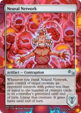 Neural Network 【英語版】 [UST-からくりU]