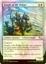 [FOIL] Knight of the Widget 【英語版】 [UST-白U]