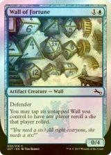 [FOIL] Wall of Fortune 【英語版】 [UST-青C]