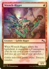 [FOIL] Wrench-Rigger 【英語版】 [UST-赤C]