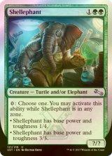 [FOIL] Shellephant 【英語版】 [UST-緑U]