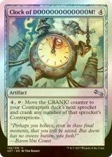 [FOIL] Clock of DOOOOOOOOOOOOM! 【英語版】 [UST-灰U]