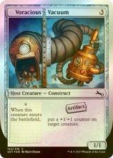 [FOIL] Voracious|Vacuum 【英語版】 [UST-灰C]