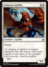 執行官のグリフィン/Enforcer Griffin 【英語版】  [WAR-白C]