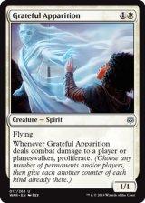 奉謝の亡霊/Grateful Apparition 【英語版】  [WAR-白U]《状態:NM》