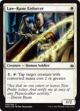 法ルーンの執行官/Law-Rune Enforcer 【英語版】  [WAR-白C]