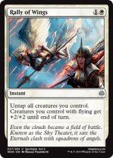 翼の結集/Rally of Wings 【英語版】  [WAR-白U]