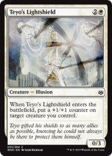 テヨの光盾/Teyo's Lightshield 【英語版】  [WAR-白C]