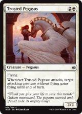 信頼あるペガサス/Trusted Pegasus 【英語版】  [WAR-白C]