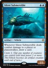 静かな潜水艇/Silent Submersible 【英語版】  [WAR-青R]《状態:NM》