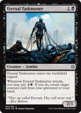 永遠衆の監督官/Eternal Taskmaster 【英語版】  [WAR-黒U]《状態:NM》