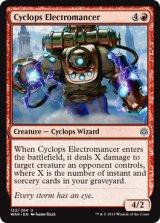 サイクロプスの電術師/Cyclops Electromancer 【英語版】  [WAR-赤U]