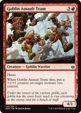 ゴブリンの突撃隊/Goblin Assault Team 【英語版】  [WAR-赤C]
